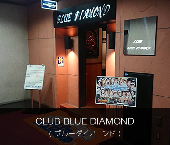 CLUB BLUE DIAMOND